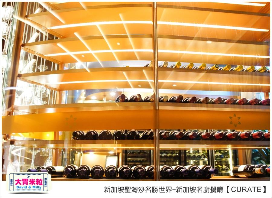 新加坡聖淘沙名勝世界-新加坡名廚餐廳必吃推薦1-CURATE米其林名廚品鑑餐廳@大胃米粒0006.jpg