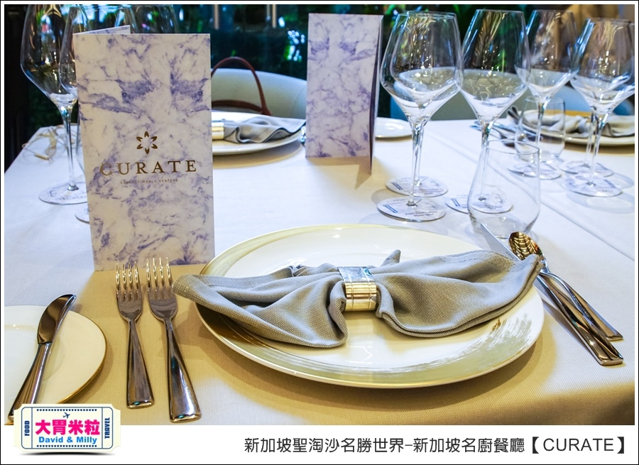新加坡聖淘沙名勝世界-新加坡名廚餐廳必吃推薦1-CURATE米其林名廚品鑑餐廳@大胃米粒0011.jpg