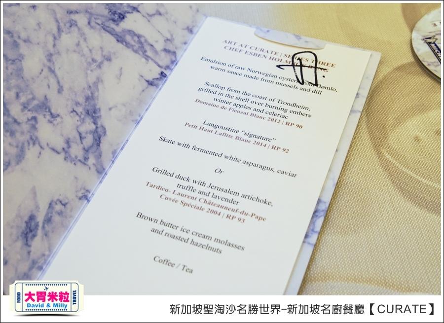 新加坡聖淘沙名勝世界-新加坡名廚餐廳必吃推薦1-CURATE米其林名廚品鑑餐廳@大胃米粒0016.jpg
