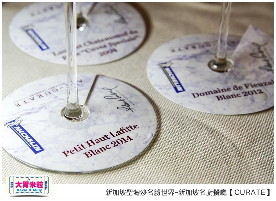 新加坡聖淘沙名勝世界-新加坡名廚餐廳必吃推薦1-CURATE米其林名廚品鑑餐廳@大胃米粒0027.jpg