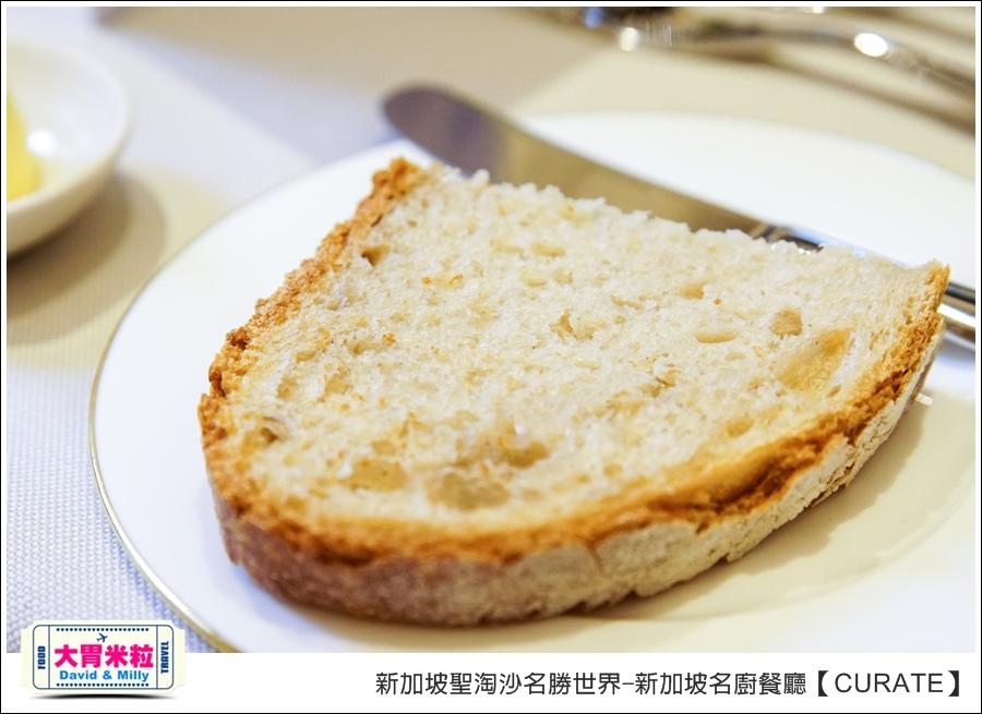 新加坡聖淘沙名勝世界-新加坡名廚餐廳必吃推薦1-CURATE米其林名廚品鑑餐廳@大胃米粒0018.jpg