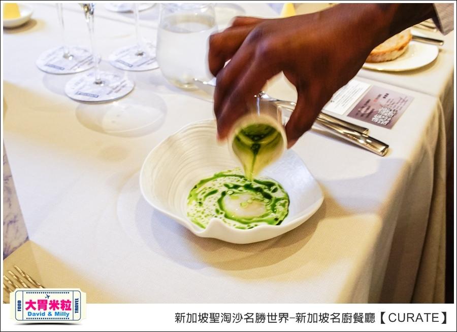新加坡聖淘沙名勝世界-新加坡名廚餐廳必吃推薦1-CURATE米其林名廚品鑑餐廳@大胃米粒0019.jpg