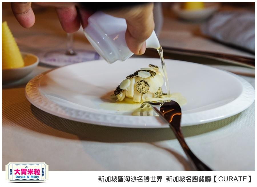 新加坡聖淘沙名勝世界-新加坡名廚餐廳必吃推薦1-CURATE米其林名廚品鑑餐廳@大胃米粒0023.jpg