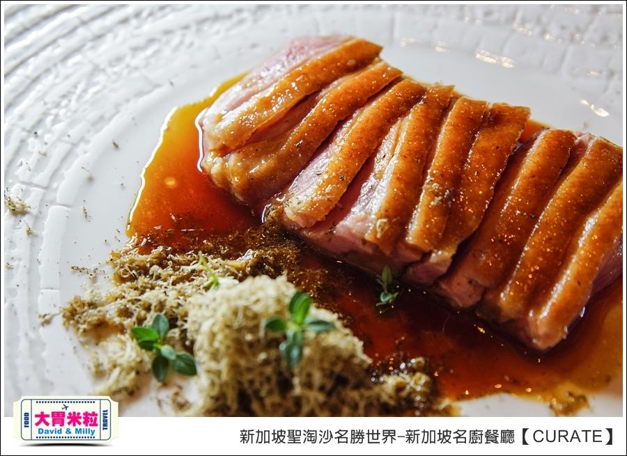 新加坡聖淘沙名勝世界-新加坡名廚餐廳必吃推薦1-CURATE米其林名廚品鑑餐廳@大胃米粒0041.jpg