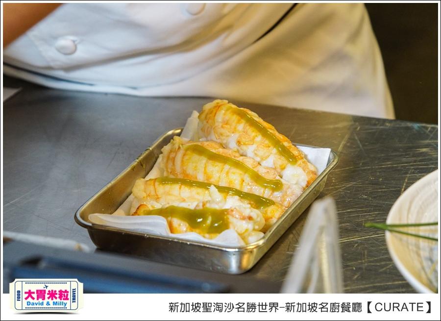 新加坡聖淘沙名勝世界-新加坡名廚餐廳必吃推薦1-CURATE米其林名廚品鑑餐廳@大胃米粒0053.jpg