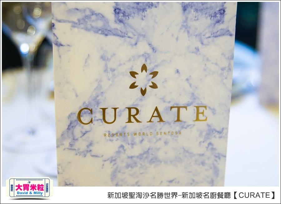 新加坡聖淘沙名勝世界-新加坡名廚餐廳必吃推薦1-CURATE米其林名廚品鑑餐廳@大胃米粒0015.jpg