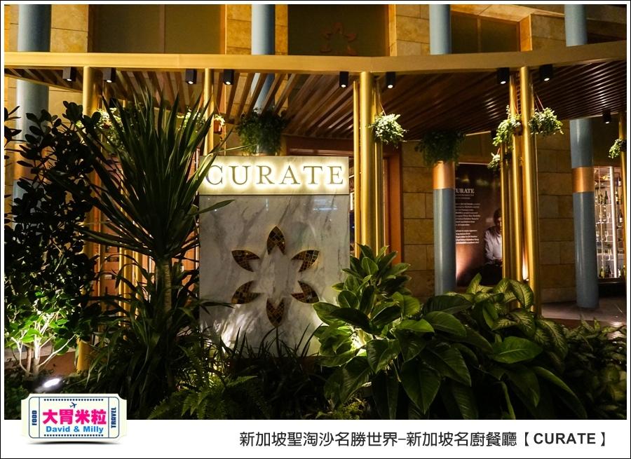 新加坡聖淘沙名勝世界-新加坡名廚餐廳必吃推薦1-CURATE米其林名廚品鑑餐廳@大胃米粒0060.jpg