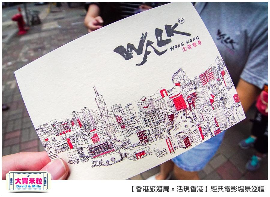 香港必玩景點推薦@港旅局x活現香港電影場景之旅@大胃米粒0006.jpg