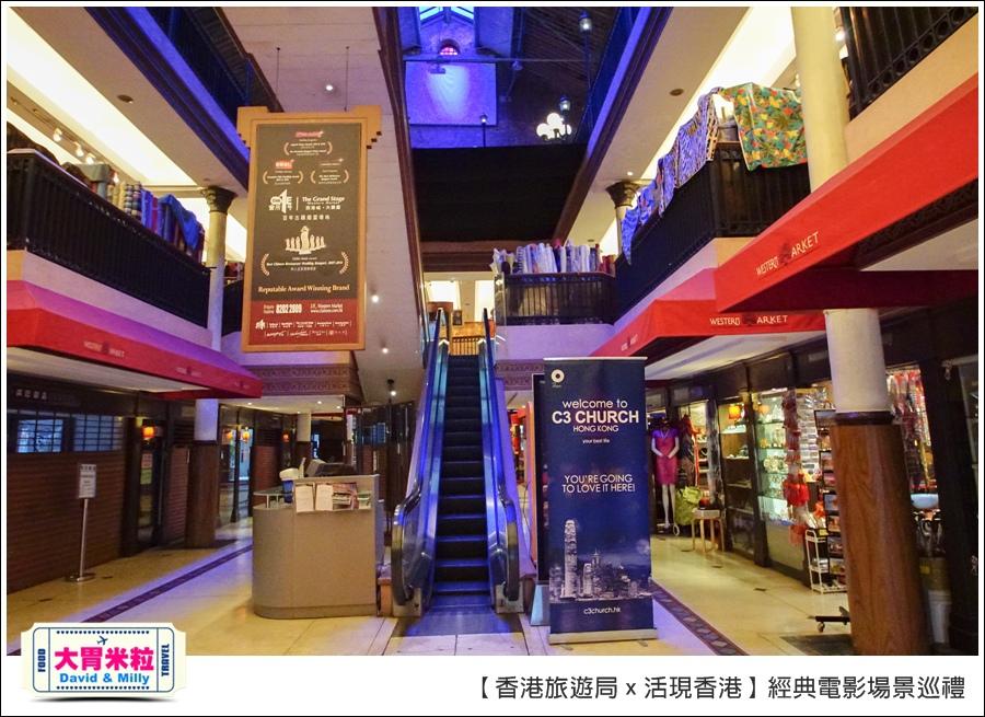 香港必玩景點推薦@港旅局x活現香港電影場景之旅@大胃米粒0010.jpg