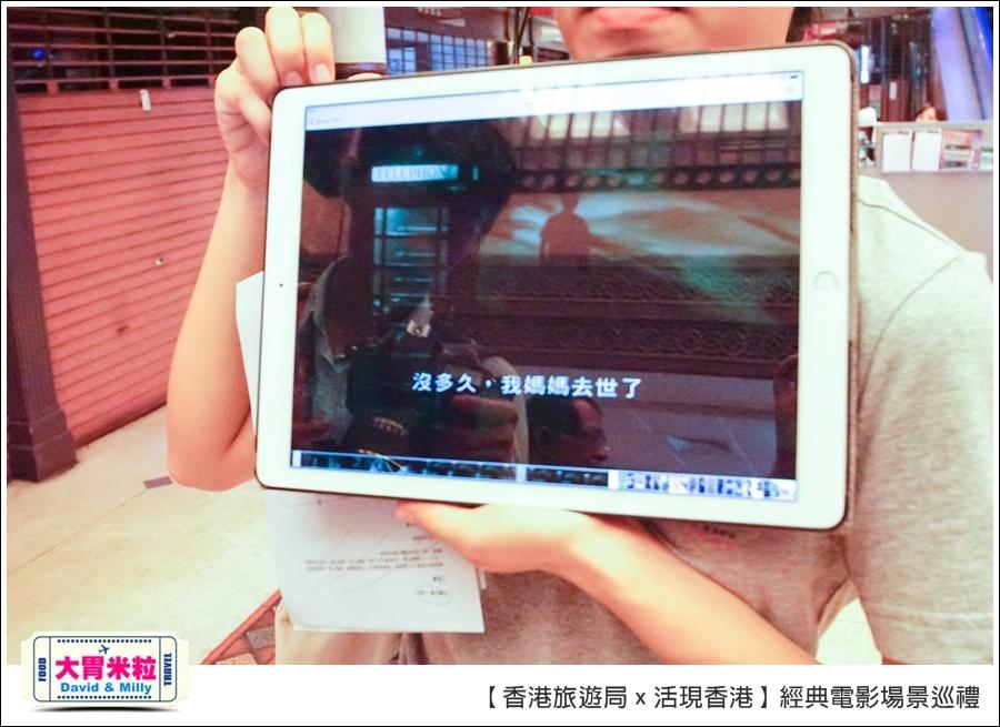 香港必玩景點推薦@港旅局x活現香港電影場景之旅@大胃米粒0012.jpg