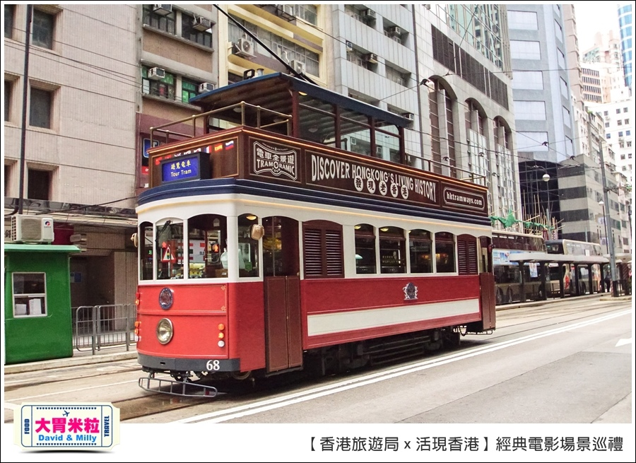 香港必玩景點推薦@港旅局x活現香港電影場景之旅@大胃米粒0019.jpg