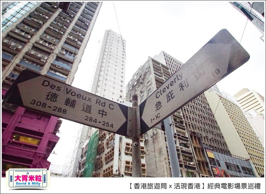 香港必玩景點推薦@港旅局x活現香港電影場景之旅@大胃米粒0022.jpg