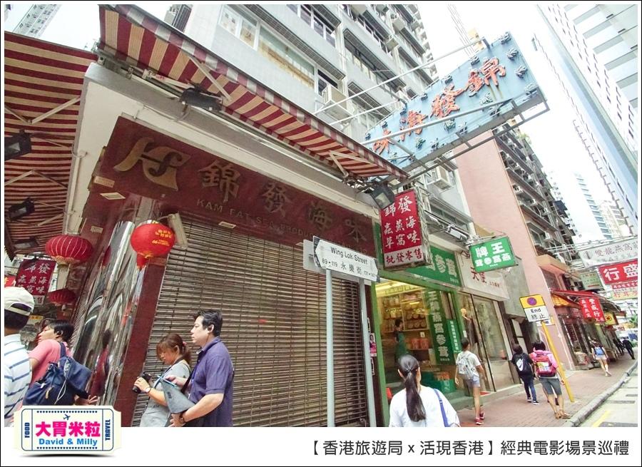 香港必玩景點推薦@港旅局x活現香港電影場景之旅@大胃米粒0023.jpg