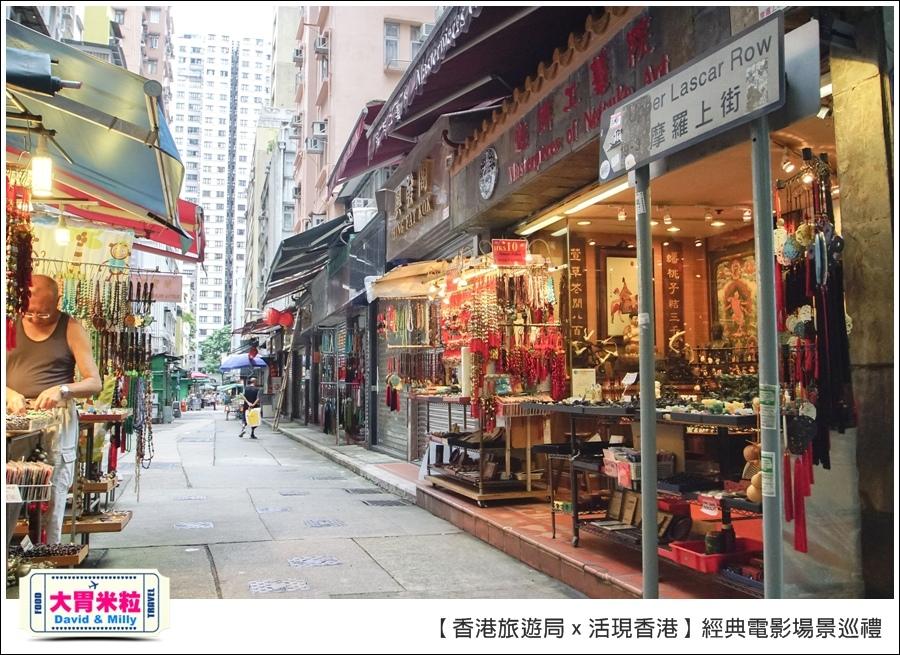 香港必玩景點推薦@港旅局x活現香港電影場景之旅@大胃米粒0031.jpg