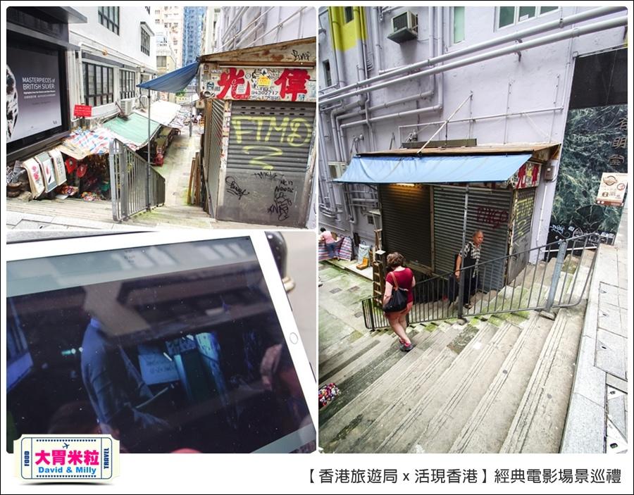 香港必玩景點推薦@港旅局x活現香港電影場景之旅@大胃米粒0034.jpg