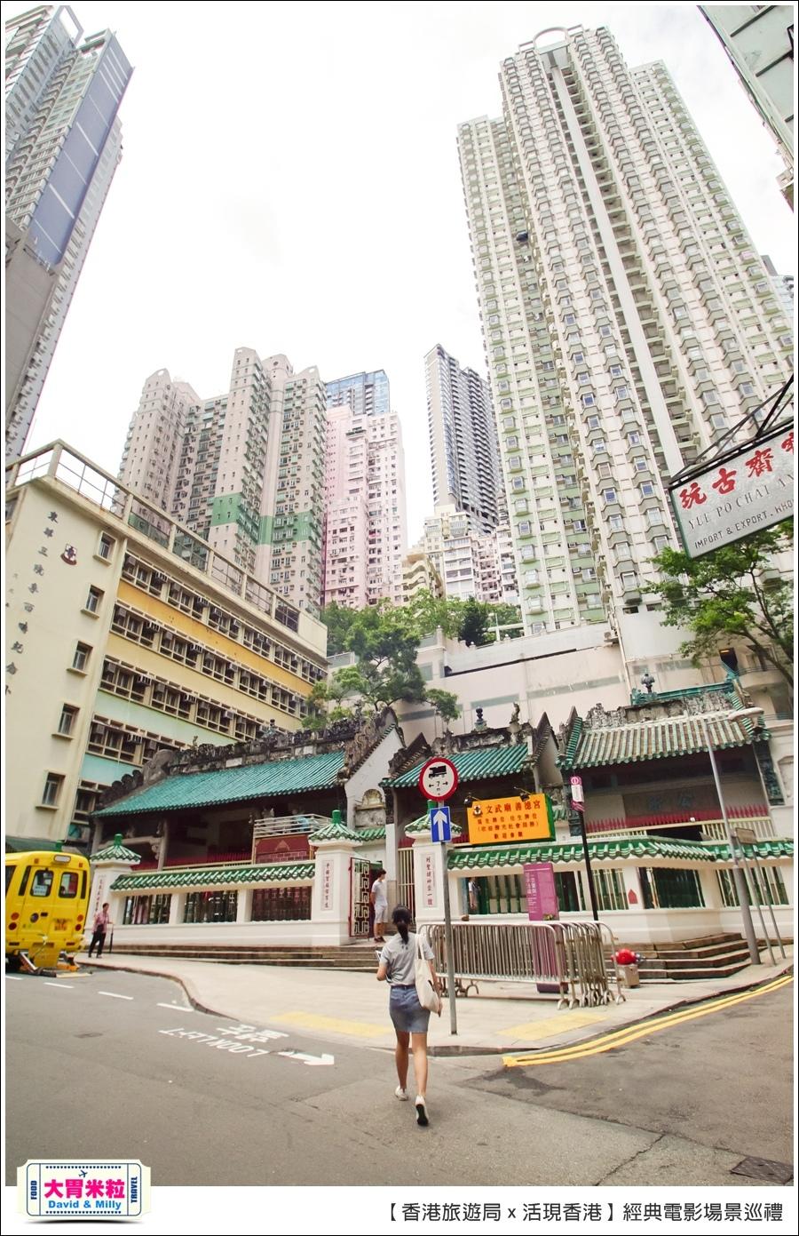 香港必玩景點推薦@港旅局x活現香港電影場景之旅@大胃米粒0038.jpg