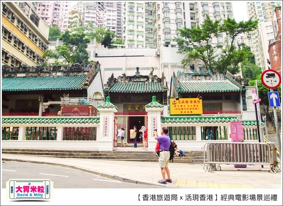 香港必玩景點推薦@港旅局x活現香港電影場景之旅@大胃米粒0039.jpg