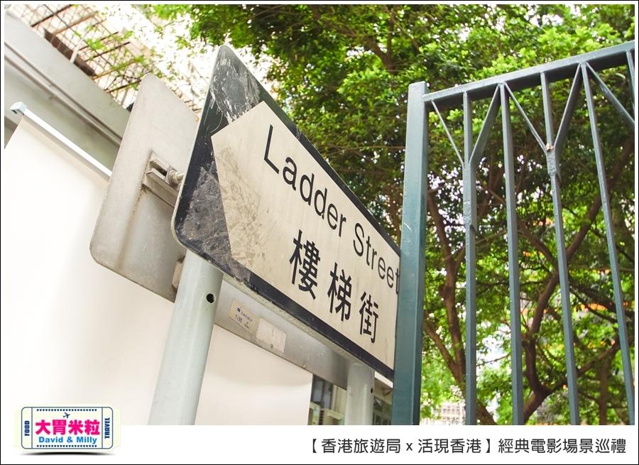 香港必玩景點推薦@港旅局x活現香港電影場景之旅@大胃米粒0041.jpg