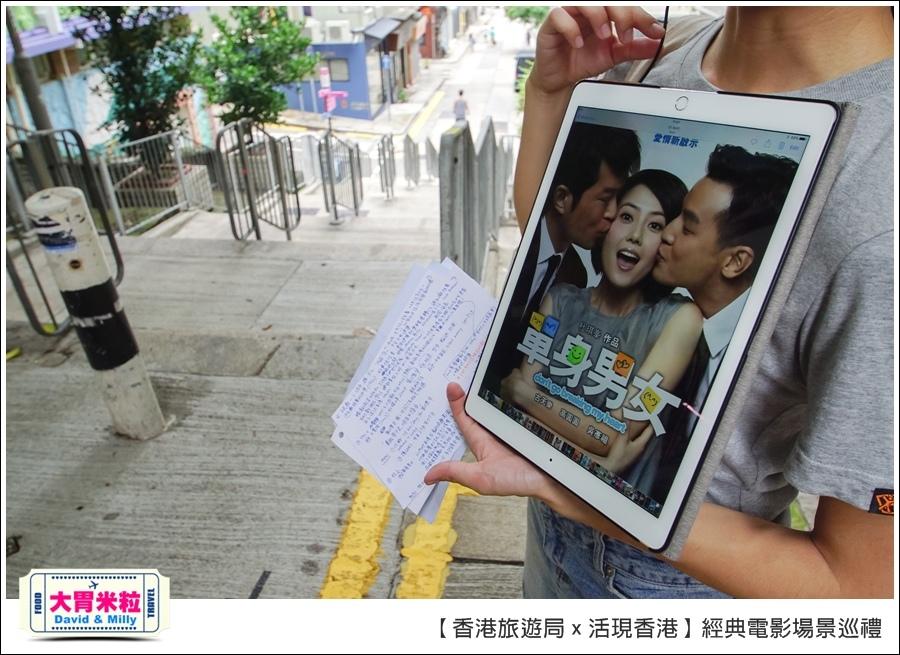 香港必玩景點推薦@港旅局x活現香港電影場景之旅@大胃米粒0052.jpg