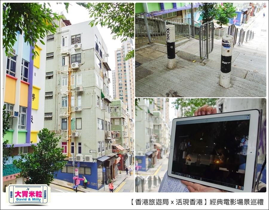 香港必玩景點推薦@港旅局x活現香港電影場景之旅@大胃米粒0051.jpg