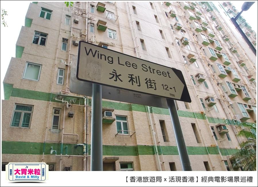 香港必玩景點推薦@港旅局x活現香港電影場景之旅@大胃米粒0058.jpg