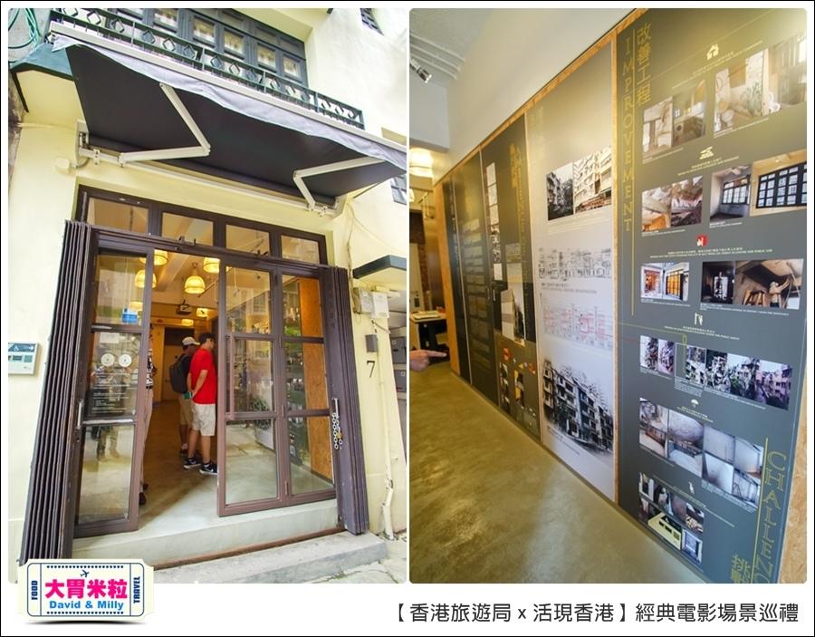 香港必玩景點推薦@港旅局x活現香港電影場景之旅@大胃米粒0060.jpg
