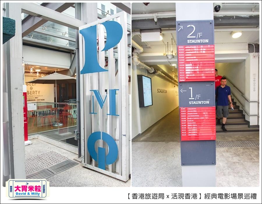 香港必玩景點推薦@港旅局x活現香港電影場景之旅@大胃米粒0069.jpg