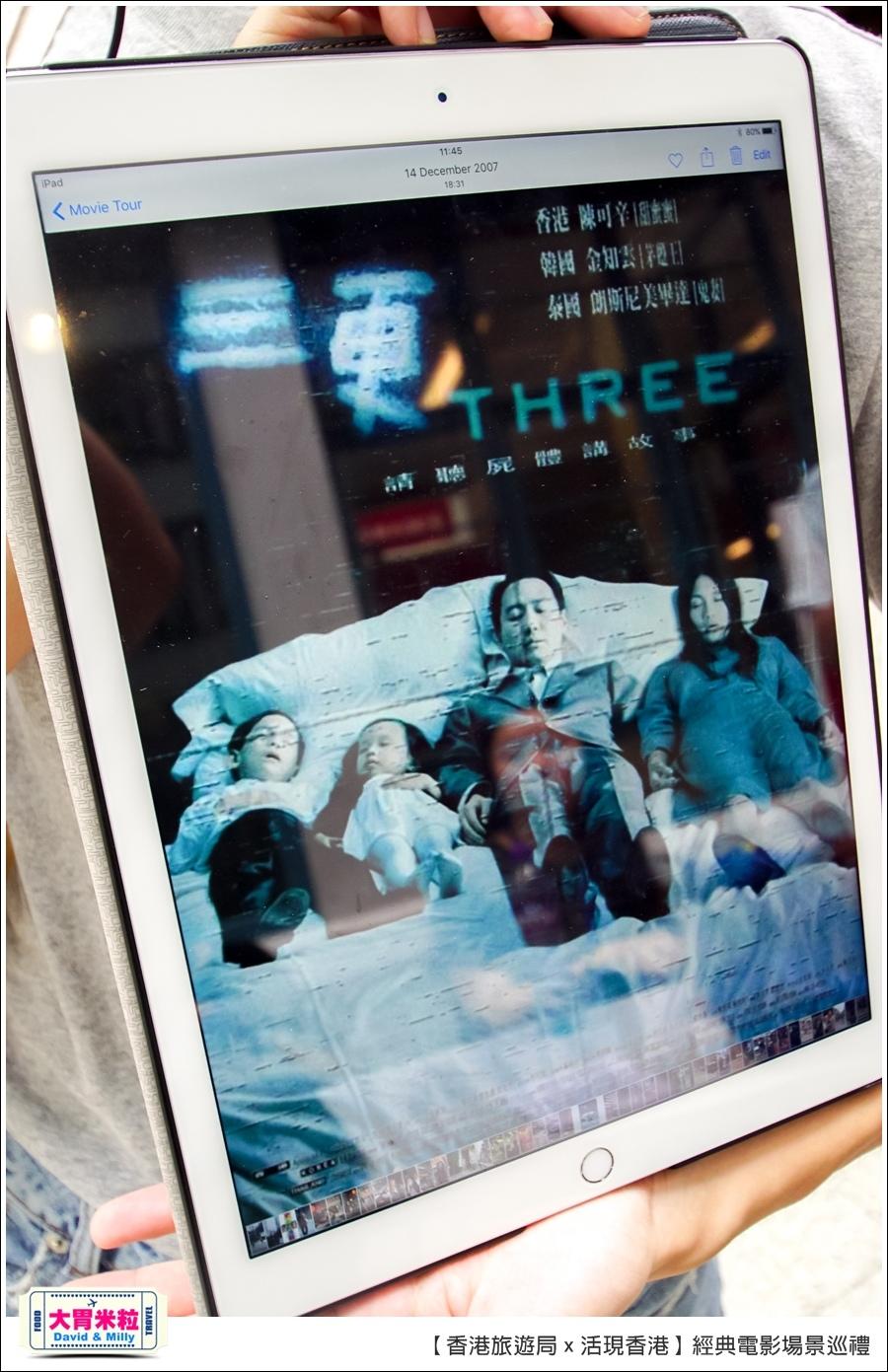 香港必玩景點推薦@港旅局x活現香港電影場景之旅@大胃米粒0075.jpg