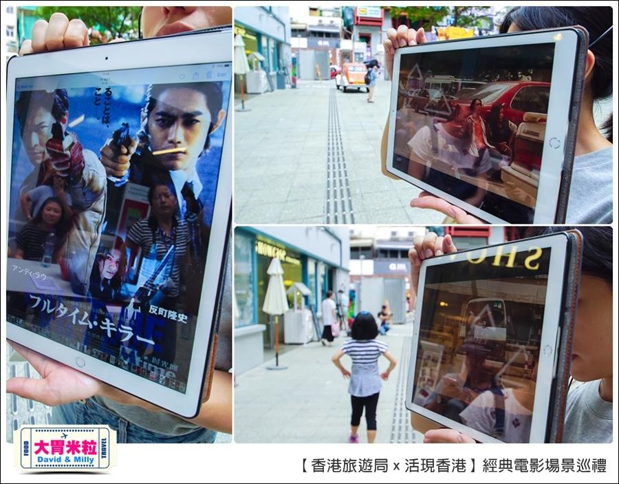 香港必玩景點推薦@港旅局x活現香港電影場景之旅@大胃米粒0076.jpg