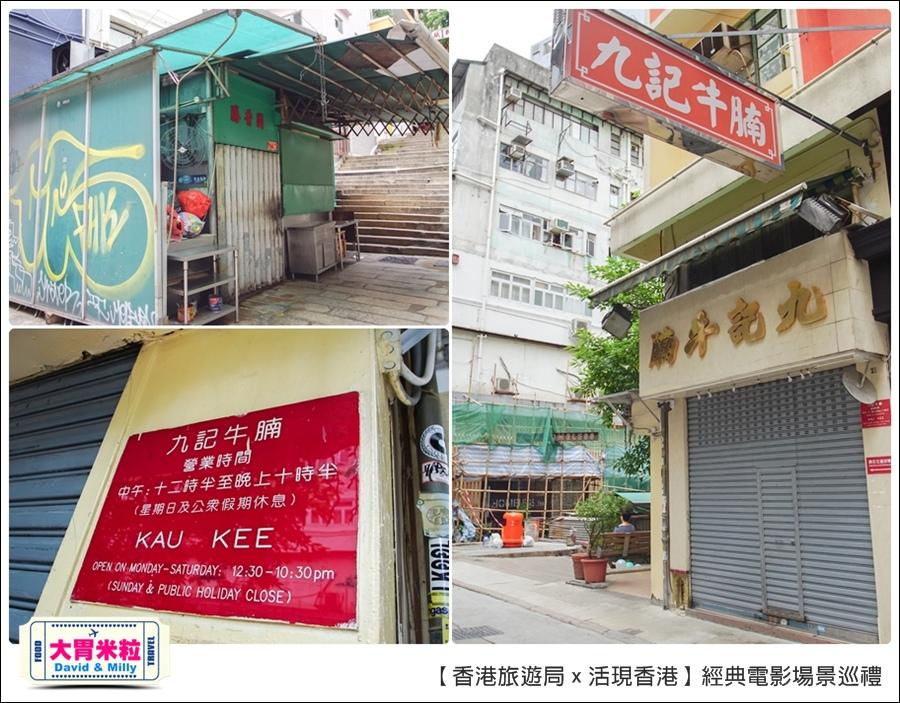 香港必玩景點推薦@港旅局x活現香港電影場景之旅@大胃米粒0080.jpg