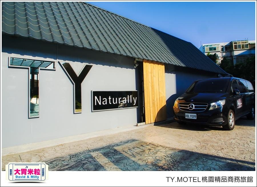 2016桃園機場周邊住宿推薦@TY.MOTEL 桃園精品商務旅館@大胃米粒0007.jpg