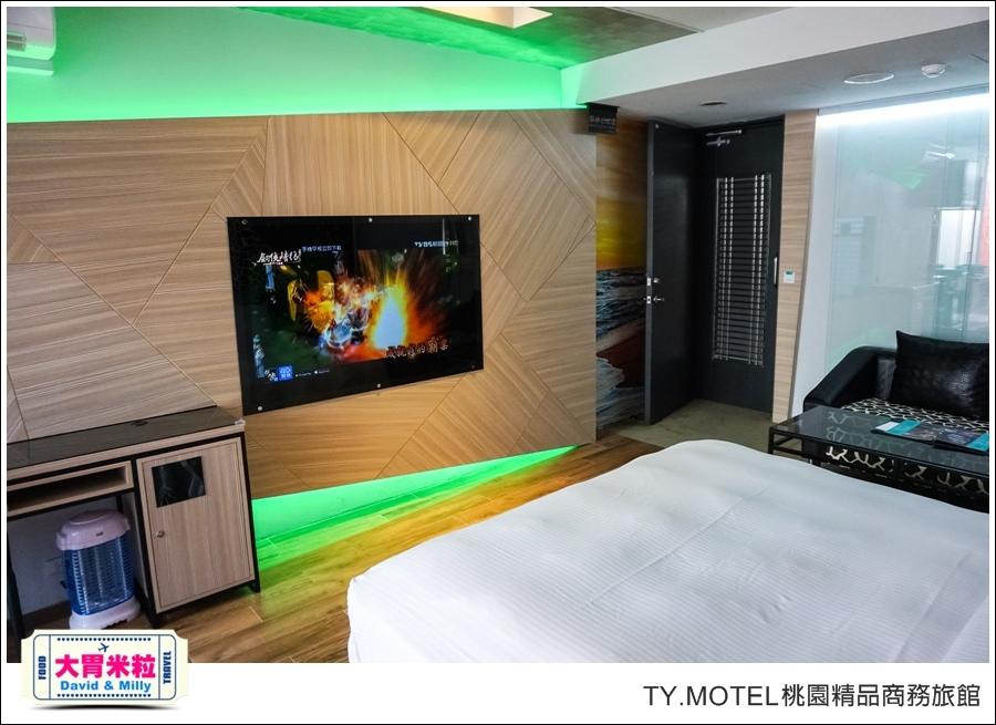 2016桃園機場周邊住宿推薦@TY.MOTEL 桃園精品商務旅館@大胃米粒0010.jpg