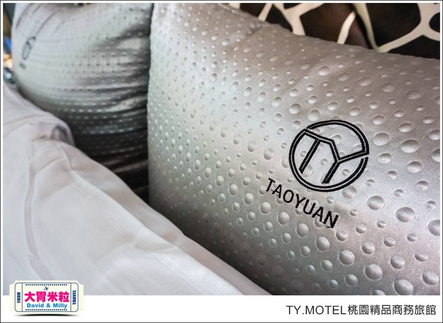 2016桃園機場周邊住宿推薦@TY.MOTEL 桃園精品商務旅館@大胃米粒0014.jpg