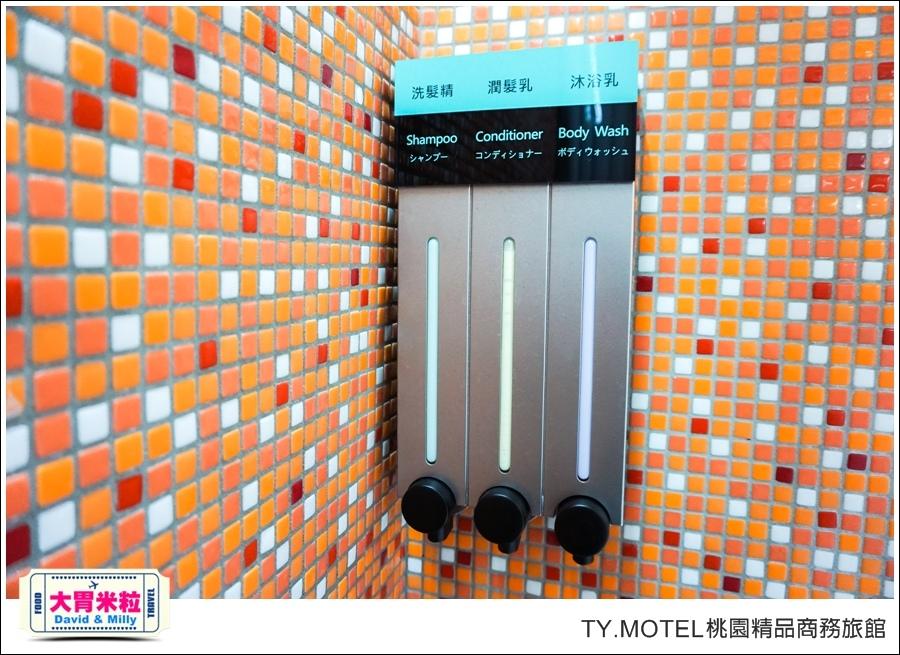 2016桃園機場周邊住宿推薦@TY.MOTEL 桃園精品商務旅館@大胃米粒0026.jpg