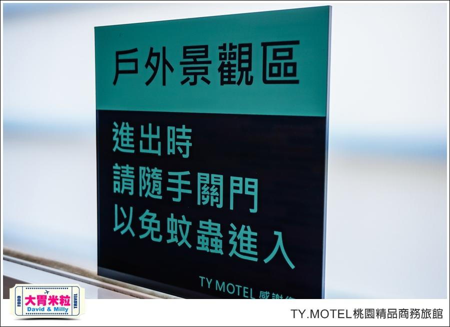 2016桃園機場周邊住宿推薦@TY.MOTEL 桃園精品商務旅館@大胃米粒0033.jpg