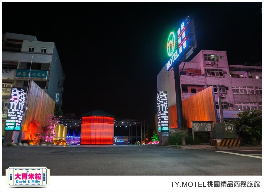 2016桃園機場周邊住宿推薦@TY.MOTEL 桃園精品商務旅館@大胃米粒0038.jpg