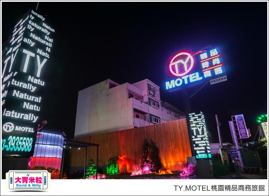 2016桃園機場周邊住宿推薦@TY.MOTEL 桃園精品商務旅館@大胃米粒0039.jpg