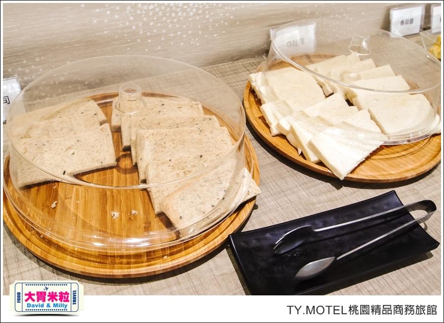2016桃園機場周邊住宿推薦@TY.MOTEL 桃園精品商務旅館@大胃米粒0053.jpg