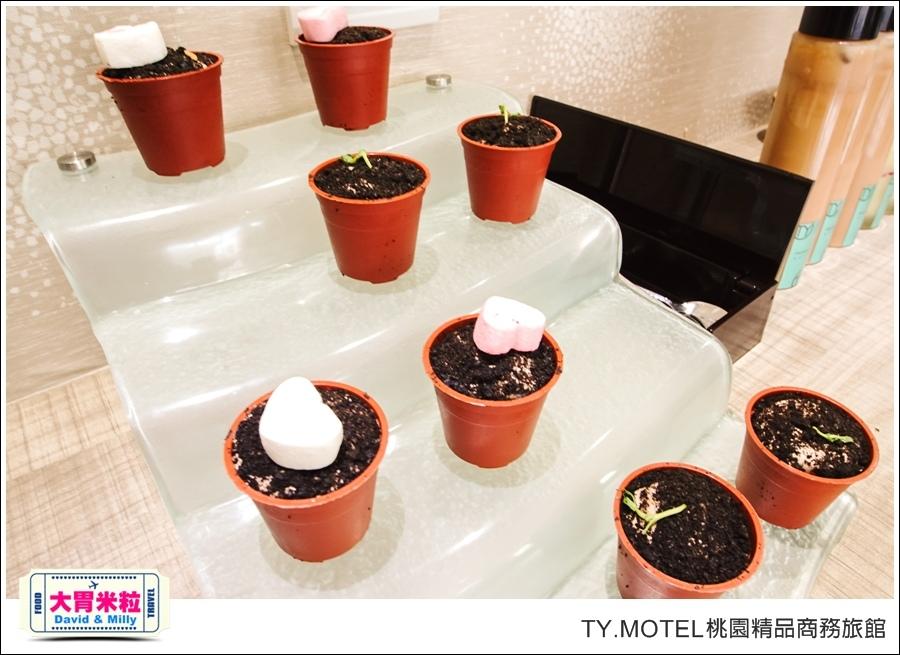 2016桃園機場周邊住宿推薦@TY.MOTEL 桃園精品商務旅館@大胃米粒0055.jpg