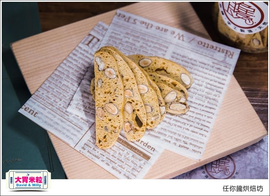 宅配手工餅乾推薦@任你饞烘焙坊義大利烤餅@大胃米粒0010.jpg