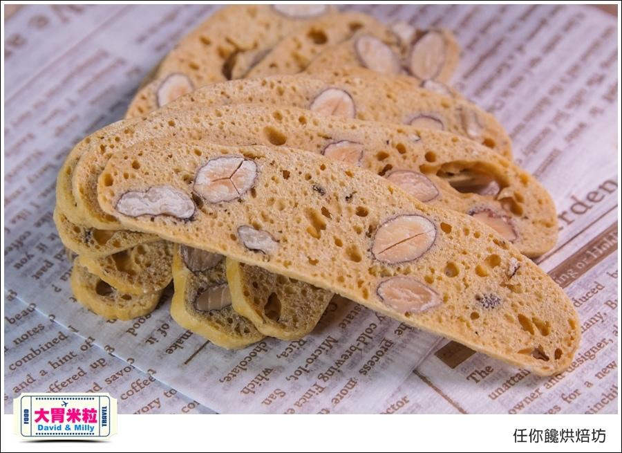 宅配手工餅乾推薦@任你饞烘焙坊義大利烤餅@大胃米粒0011.jpg
