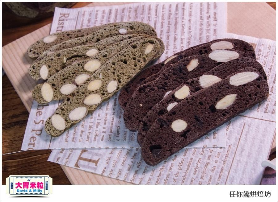 宅配手工餅乾推薦@任你饞烘焙坊義大利烤餅@大胃米粒0013.jpg