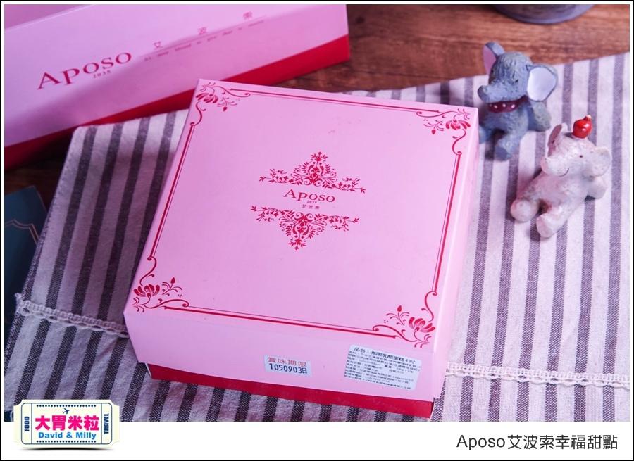 宅配甜點蛋糕推薦@Aposo艾波索幸福甜點@大胃米粒0001.jpg