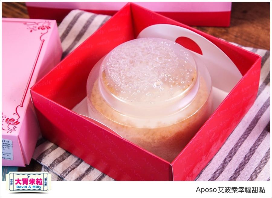 宅配甜點蛋糕推薦@Aposo艾波索幸福甜點@大胃米粒0004.jpg