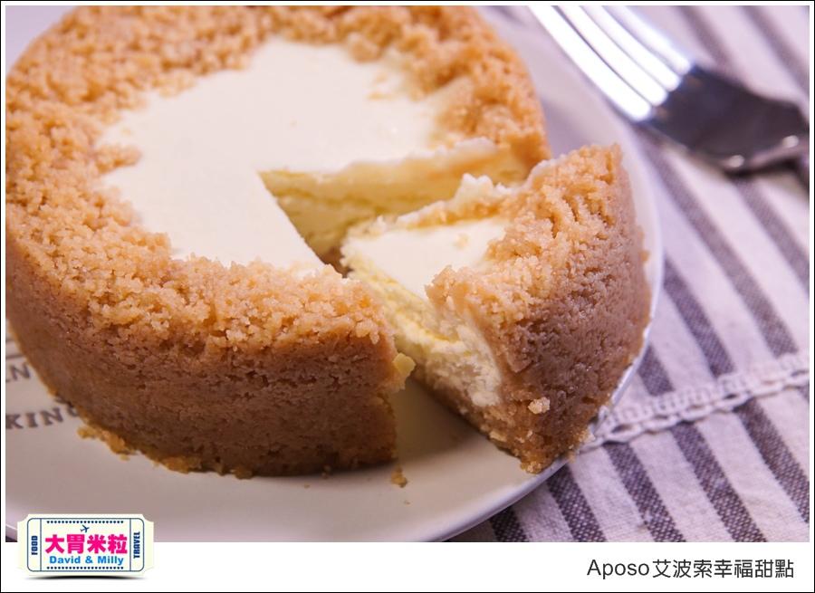 宅配甜點蛋糕推薦@Aposo艾波索幸福甜點@大胃米粒0007.jpg