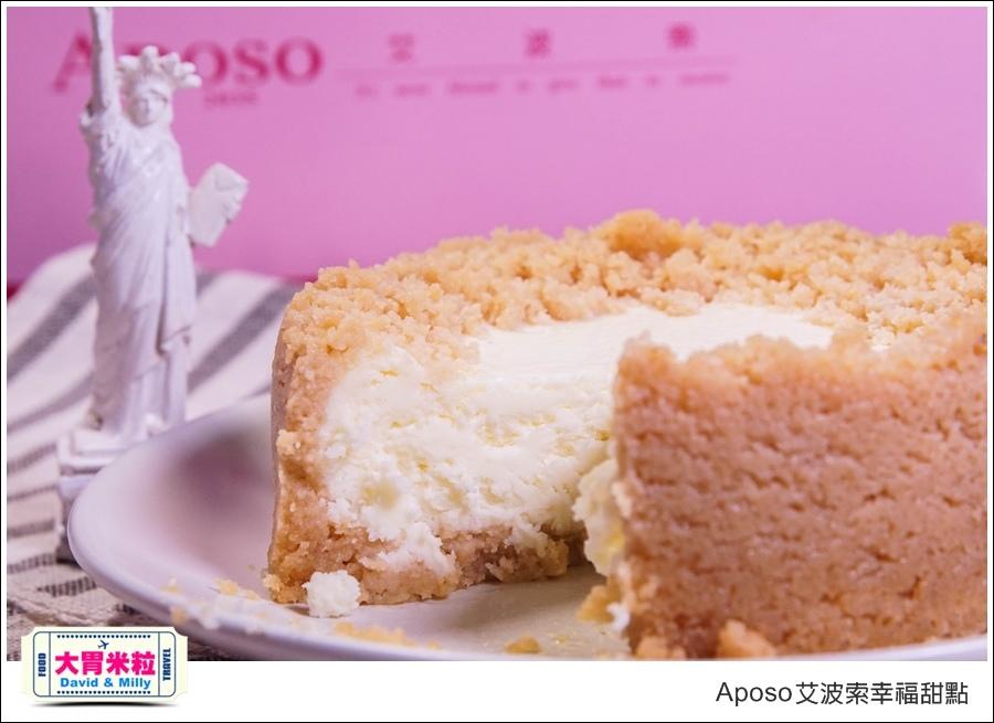 宅配甜點蛋糕推薦@Aposo艾波索幸福甜點@大胃米粒0008.jpg