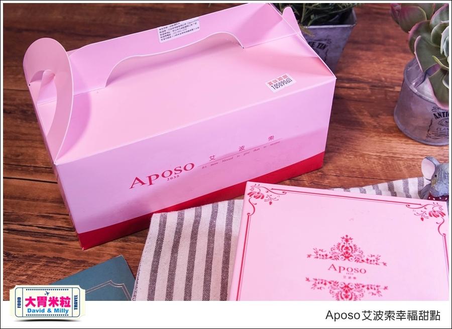 宅配甜點蛋糕推薦@Aposo艾波索幸福甜點@大胃米粒0009.jpg