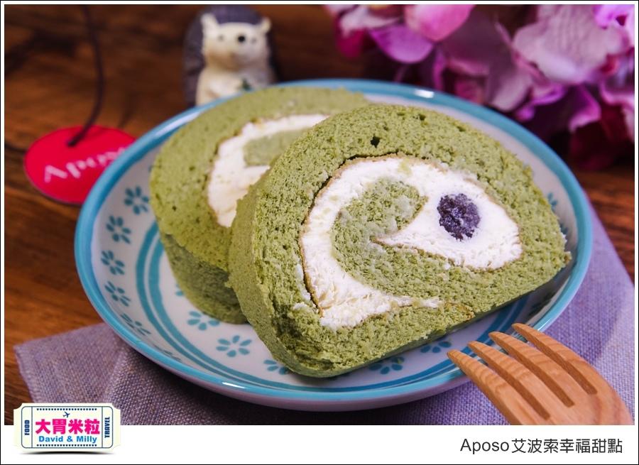 宅配甜點蛋糕推薦@Aposo艾波索幸福甜點@大胃米粒0012.jpg