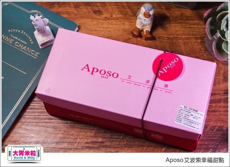 宅配甜點蛋糕推薦@Aposo艾波索幸福甜點@大胃米粒0013.jpg