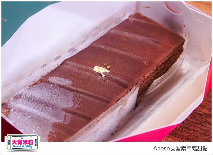 宅配甜點蛋糕推薦@Aposo艾波索幸福甜點@大胃米粒0019.jpg